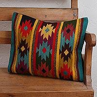 Zapotec cotton cushion cover, 'Geometric Valley' - Geometric and Striped Pattern Zapotec Cotton Cushion Cover