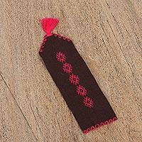 Cotton bookmark, 'Studious Artisan in Espresso' - Handwoven Cotton Bookmark in Espresso from Mexico