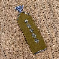 Cotton bookmark, 'Studious Artisan in Olive' - Handwoven Cotton Bookmark in Olive from Mexico