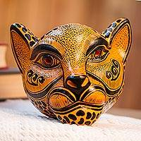 Ceramic decorative mask, 'Watchful Jaguar' - Orange-Amber Ceramic Jaguar Decorative Mask Wall Art