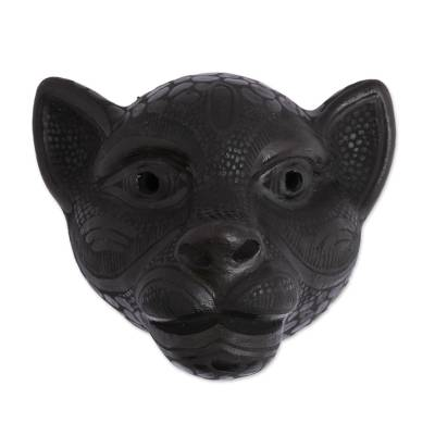 Ceramic mask, 'Black Jaguar' - Barro Negro Ceramic Jaguar Mask from Mexico
