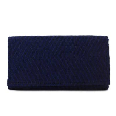 Blue Handwoven Cotton Clutch with Bright Orange Interior