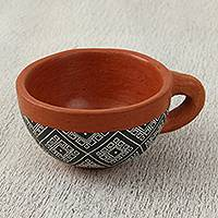 Ceramic cup, 'Sublime Sip' - Brown with Grey and White Geometric Motif Ceramic Cup