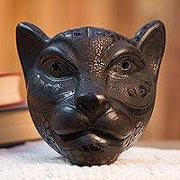Ceramic mask, 'Dark Jaguar' - Handmade Black Ceramic Jaguar Mask from Mexico