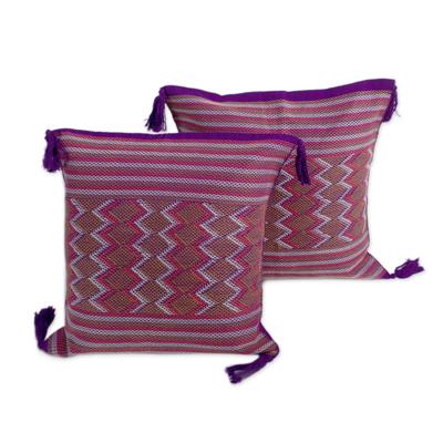 2 Backstrap Loom Woven Colorful Purple Cotton Cushion Covers