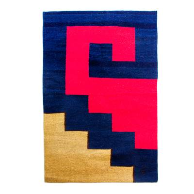 Hand Loomed Wool Area Rug from Mexico (2x3)