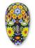 Beadwork mask, 'The Sun' - Beadwork mask (image 2a) thumbail