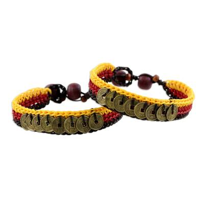 Beaded Brass Coin Bracelets (Pair)