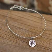 Silver charm bracelet, 'Karen Om' - Hill Tribe Fine Silver Charm Bracelet