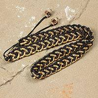 Coconut shell belt, 'Eco Braid' - Coconut shell belt