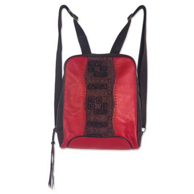 Handcrafted Red Leather and Woven Cotton Backpack