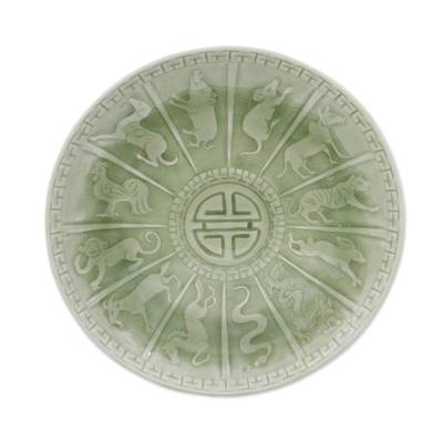 Celadon ceramic plate, 'Jade Constellation' - Celadon Ceramic Plate with Chinese Horoscope