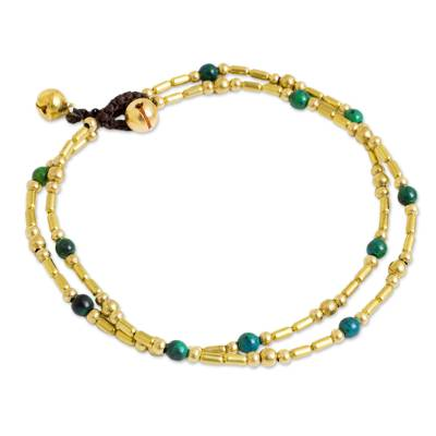 Brass and Serpentine Thai Handcrafted Anklet