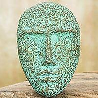 Recycled paper mask, 'Face of Tradition II' - Tribal Style Handmade Recycled Paper Wall Mask from Thailand