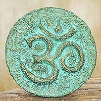 Recycled paper wall panel 'Honor Om' - Hinduism Art Wall Panel Hand Crafted with Recycled Paper