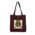 Cotton blend tote bag, 'Playful Owl' (14 in.) - Forest Owl Cotton Blend 14 Inch Tote Bag in White and Brown (image 2a) thumbail