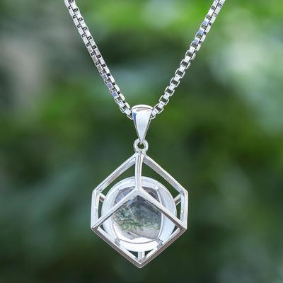 Quartz pendant necklace, 'Translucent Raindrop' - Modern Sterling Silver Necklace with Quartz