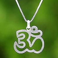 Sterling silver pendant necklace, 'Meditative Om' - Sterling Silver Om Pendant Necklace from Thailand