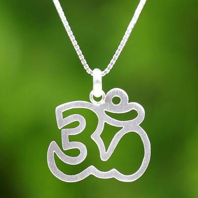 Sterling silver om pendant necklace from thailand meditative om sterling silver pendant necklace meditative om sterling silver om pendant necklace from aloadofball Images