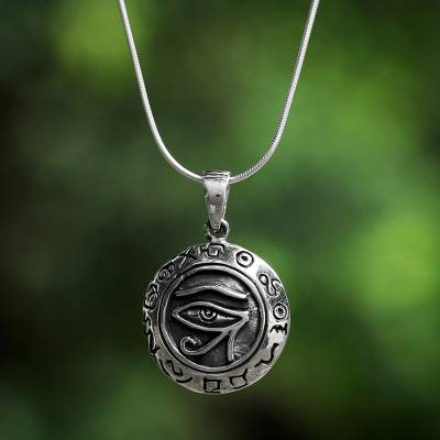 Sterling Silver Eye of Horus Pendant Necklace from Thailand, 'Watchful  Horus'
