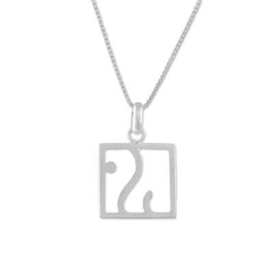 Sterling silver pendant necklace, 'Elephant Square' - Sterling Silver Square Elephant Necklace from Thailand
