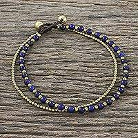 Lapis lazuli beaded anklet, 'Ringing Beauty' - Lapis Lazuli and Brass Beaded Anklet from Thailand