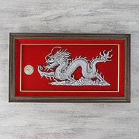 Aluminum relief panel, 'Lucky Dragon' (left-facing) - Aluminum Dragon Relief Panel from Thailand (Left-Facing)