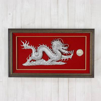 Aluminum relief panel, 'Lucky Dragon' (right-facing) - Aluminum Relief Panel of a Dragon (Right-Facing)
