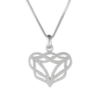 Sterling silver pendant necklace, 'Hidden Lion' - Artisan Crafted Sterling Silver Pendant Necklace