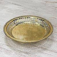 Brass decorative tray, 'Architectural Inspiration' - Ornate Brass Openwork Architectural-Inspired Tray