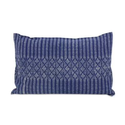 Batik cotton pillow sham, 'Indigo Happiness' - Geometric Motif Batik Cotton Pillow Sham from Thailand