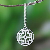 Sterling silver pendant necklace, 'Symmetrical Labyrinth' - Handcrafted Sterling Silver Labyrinth Pendant Necklace