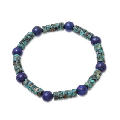 Lapis Lazuli Beaded Stretch Bracelet