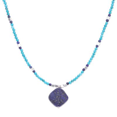Howlite and lapis lazuli beaded pendant necklace, 'Nature Moon' - Lapis Lazuli and Blue Howlite Beaded Pendant Necklace