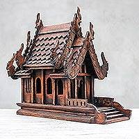 Teak spirit house, 'Guardian Spirit Home' - Fair Trade Spirit House
